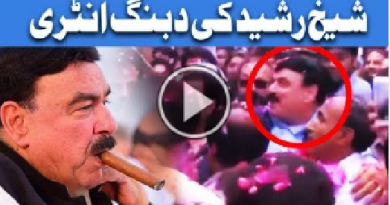 Sheikh Rasheed ki band bajy k saath paidal intikhabi muhim | Geo News TV