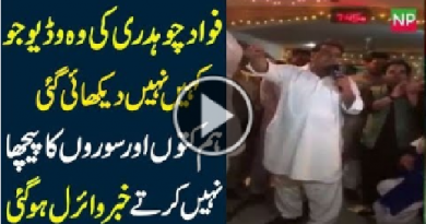 Fawad Chaudhry Funny Speech