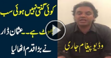 Usman Dar Again Video Message On Recounting vote And Take Next Step