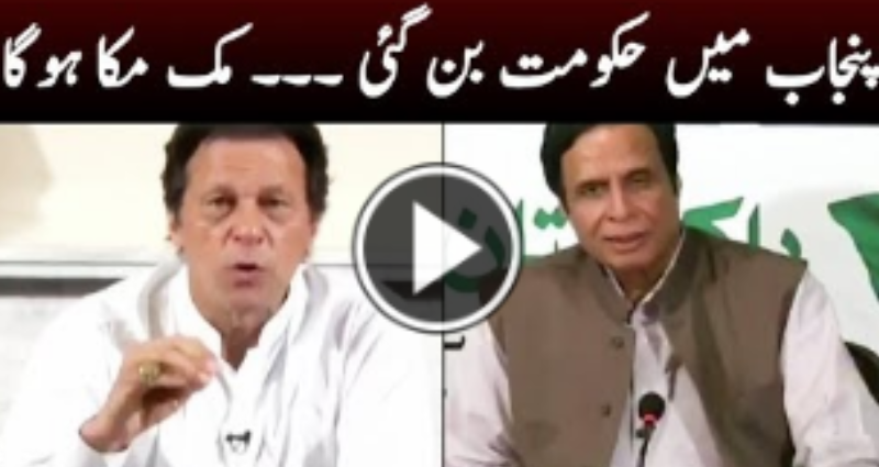 Who will be PTI's candidate for Punjab CM?