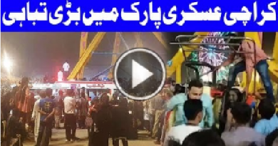 Teenager Dies, 15 Hurt as Swing Ride Comes Apart at Karachi's Askari Park