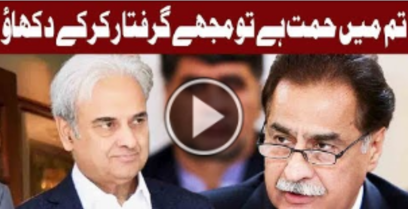 Arrest Me If You Can, Says Ayaz Sadiq as Saad Rafique Slams PML-N Workers' Detentions