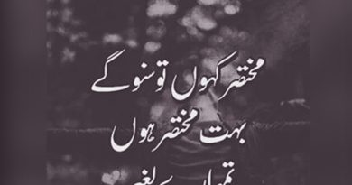 urdu love poetry-urdu best love poetry sms sad romantic-Urdu Love Poetry Pics, love broken images in urdu 2018 edition photos-urdu love poetry for her.