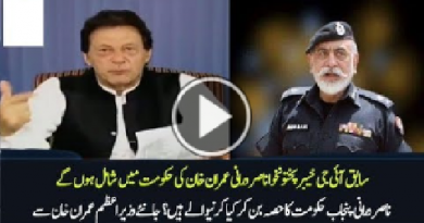 Watch what challenge PM Imran Khan has given to Nasir Durani - 1st Address to Nation as a PM