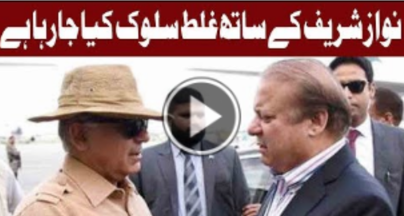 They are Humiliating Three-Time Elected PM Says Shehbaz Sharif | Geo News TV