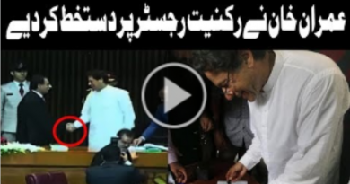 Imran Khan signs at the oath taking in National Assembly - Prime Minister Imran Khan-PTI Government-PTI win Election 2018.