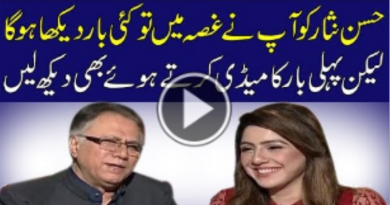 Hassan nisar in funny mode:hassan nisar have a fun-Geo News TV