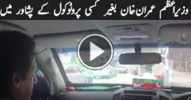 Imran Khan With Out Protocol in Peshawar 8-7-2018