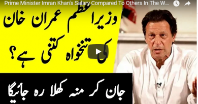 Prime Minister Imran Khan's Salary Compared To Others In The World | Geo News TV