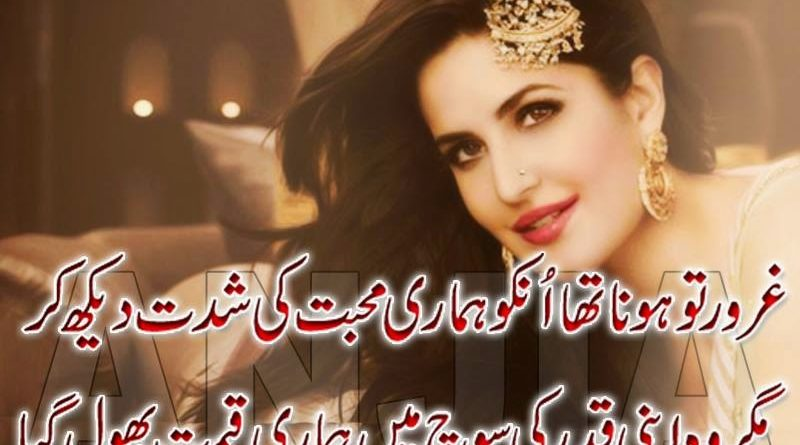 Poetry most her romantic for 35 Love