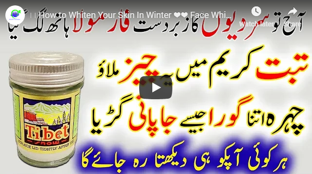 Winter Skin Whitening