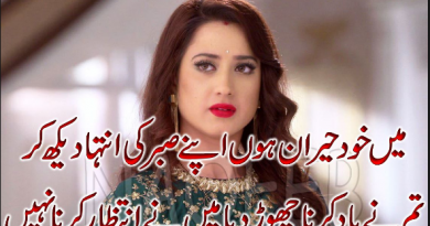 urdu love poetry with images