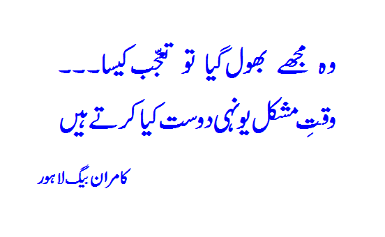 Geo Tv Live Streaming- Live Cricket Streaming -Very Sad Poetry in Urdu- latest fashion clothes images - Geo TV Poetry