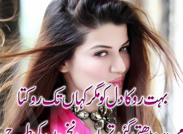 Geo tv online, Geo tv network, Geo TV live streaming, Geo News Headlines, Pakistan Breaking News, Top News, Free Internet tv channels, Pakistan Tv channels, Watch Geo Tv online, Pakistan News Channes, Cricket match highlights, live tv streaming, Web tv, car insurance firms, car insurance, insurance, forex signals, forex brokers, forex traders, online business, home base business, forex trading, advertising agencies, advertising agency business,