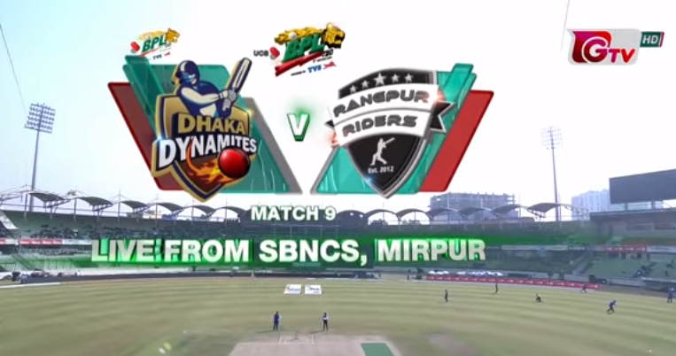 Dhaka Dynamites vs Rangpur Riders Highlights || 9th Match || Edition 6 || BPL 2019