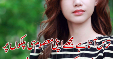 ONLINE URDU POETRY | ONLINE POETRY | POETRY ONLINE | SAD POETRY