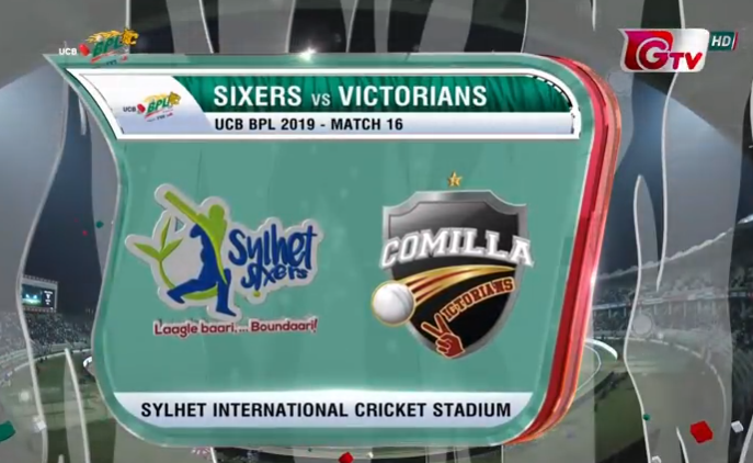 Sylhet Sixers vs Comilla Victorians Highlights || 16th Match || Edition 6 || BPL 2019