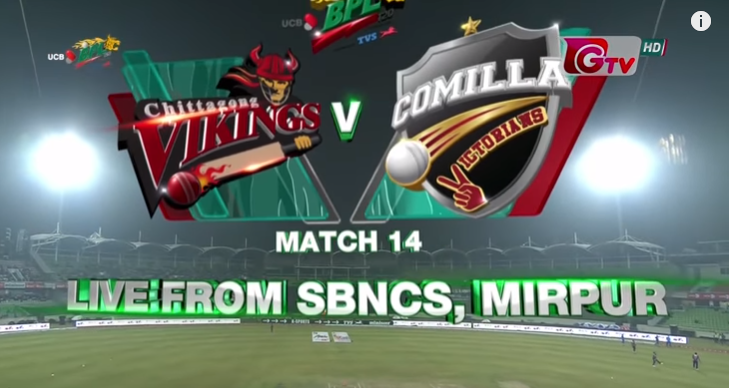 Chittagong Vikings vs Comilla Victorians Highlights || 14th Match || Edition 6 || BPL 2019