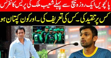 Geo Tv Live Streaming- Live Cricket Streaming -shoaib malik presconfrence bafore starting 5th odi match-Very Sad Poetry in Urdu-