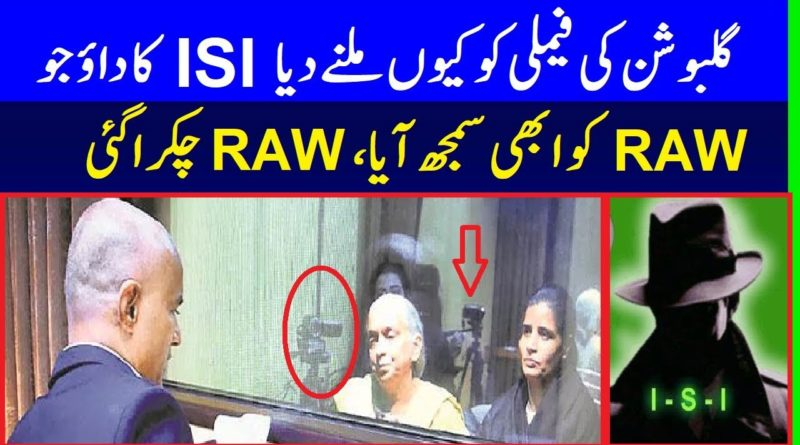 Why ISI Allowed Gulbushtan's Family Meet Him In Pakistan .Finally TOP Secret Of ISI Revealed-Geo Tv Live Streaming- Geo News Urdu -PSL 2019