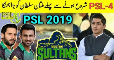 Bad New For Multan Sultans Before Start PSL 2019 | Pakistan Super League 2019 live cricket streaming online-PSL-PSL 2019-PSL Pakistan-Cricket highlights-islamabad united-multan sultan-live cricket streaming mobile site-ptv sports live-geo super- Geo Super Live Streaming-sky cricket highlights-Sports News-geo super live cricket match online-geo super live streaming youtube-live sports tv channels free-Sarfraz Ahmed-Daily Sports News-sports news pakistan cricket-top 100 sports websites-sports websites-live cricket streaming