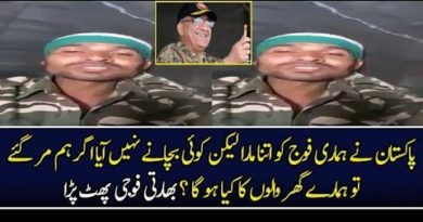 Indian Soldier Begging After Pakistan Surprise Response-Geo Urdu News-Geo Tv Live Streaming- Geo News Urdu –Geo Tv Live-Geo Urdu