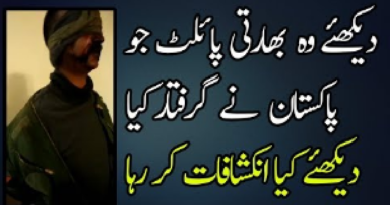 Pakistan Air Force Got Indian Air Force Pilot Abhi Nandan-Geo Tv Live Streaming- Geo News Urdu –Pakistan India War-Paistani Air Force