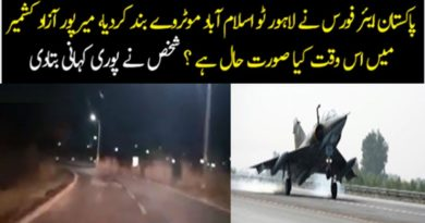 Pakistan air force ny Lahore to Islamabad motorway band kar diya-Geo Tv Live Streaming- Geo News Urdu -Pakistan India War-PAKvsIND