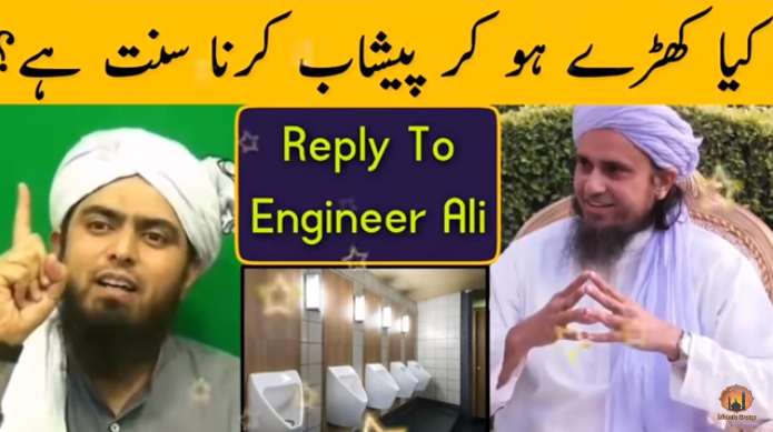 Kya Khade Hokar Peshab Karna Sunnat Hai? Reply To Engineer Ali Mirza By Mufti Tariq Masood-Geo Tv Live Streaming- Live Cricket Streaming -