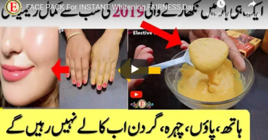 FACE PACK For INSTANT Whitening,FAIRNESS,Dark Spots,Pigmentation,Clear Skin 100% Natural-Geo Tv Live Streaming- beauty tips for women-