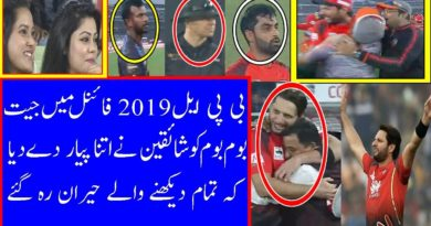 Shahid Afridi Wins BPL 2019 just A week Before Opening Of HBL PSL 4 Pakistan Super League 2019- Live Cricket Streaming -PSL 2019-PSL 4