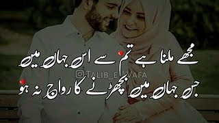urdu Poetry Images-latest urdu poetry-urdu written poetry-good poetry in urdu-urdu Ashar-Geo Tv Live Streaming -Very Sad Poetry in Urdu-