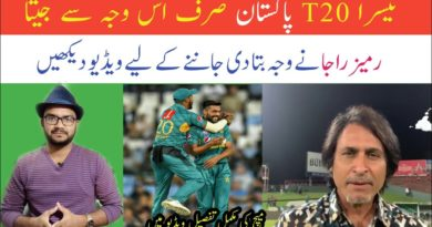 Pakistan Finish Tour on a High | 3rd T20 | Ramiz Speaks-Geo Tv Live Streaming- Live Cricket Streaming -Pak vs SA 2019 series