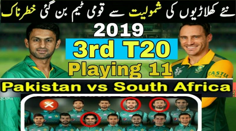 Pakistan vs South Africa 3rd t20 2019 | Pakistan Playing 11 | PAK vs SA-Geo Tv Live Streaming- Live Cricket Streaming -SA vs PAK T20 Series
