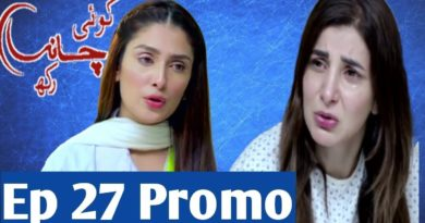 Koi Chand Rakh Episode 27 | Teaser | - ARY Digital Drama-Geo Tv Live Streaming- Live Cricket Streaming -Very Sad Poetry in Urdu-