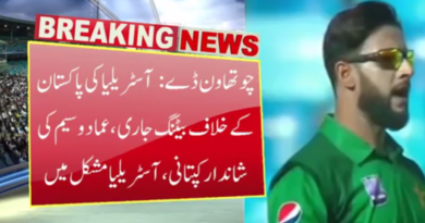 4th ODI Imad Wasim Super Captaincy And bowling, Imad & Yasir Shah Great Bowling