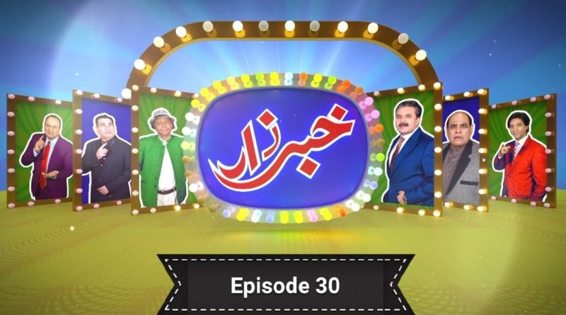 Best of Khabardar With Aftab Iqbal- 16th March 2019-Episode 30
