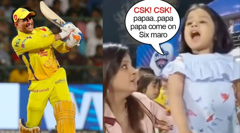 CSK!..Come On Papa - MS Dhoni Daughter Cheering For Chennai Super Kings As Papa Hits Six
