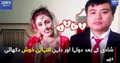 Facebook Friendship Change Into Love | Chinese Boy Married Pakistani Girl