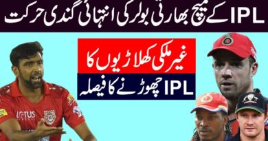 IPL Ke Match Mien Ashwin Ki Gandi Harkat-latest cricket highlights
