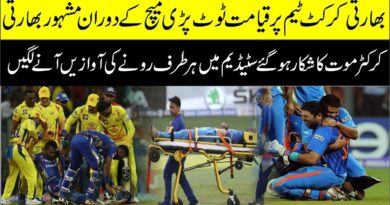 Indian Cricketer | Died During | Match | India Lost another Cricketer During Cricket Match