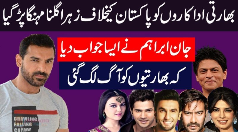 John Abraham Best Reply To Bollywood Stars & Indian Media On Pak India Issue