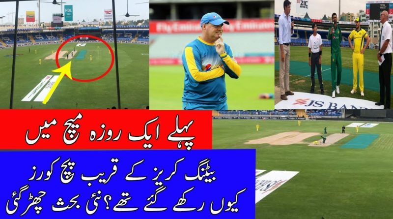 PITCH left near Crease in 1st ODI starts to debate Pakistan vs Australia 2019