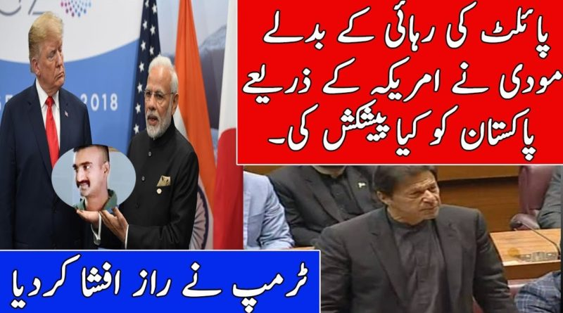 PM Imran Khan wins another world cup in Parliament Joint Session and PM Modi ends the Game-Geo Tv Live Streaming- Geo News Urdu-PM Imran Khan
