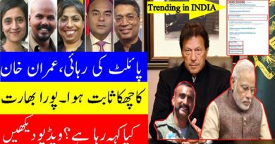 PM Imran Trending In India | PM Imran Khan Speech in Joint Session Parliament Today gets Praised-Geo Tv Live Streaming- Geo News Urdu