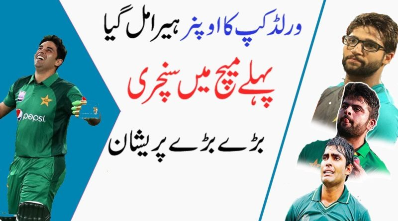 Pakistan vs Australia 4th ODI Abid Ali Hundred-Abid Ali Debut Brilliant century