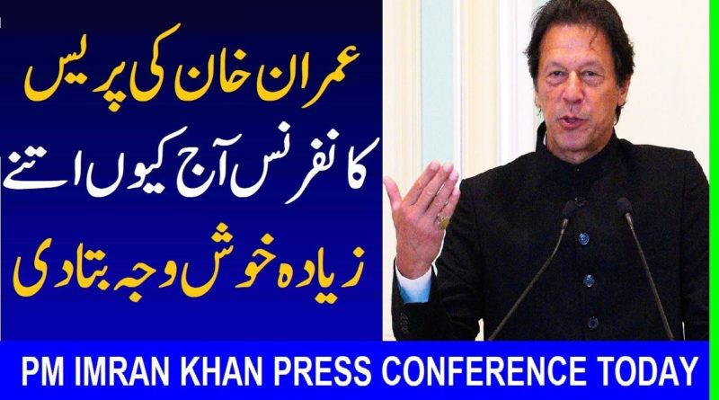 Prime Minister Imran Khan Speech Today - PTI Imran Khan Addressing to Ceremony In Islamabad