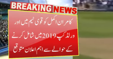 Big News Kamran Akmal Selection For World Cup 2019 & National Team