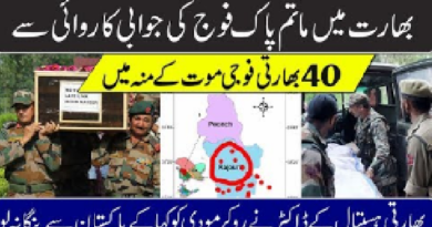 Latest News 40 Indian Soldiers Take Down In Jamu & Kashmir District Rajouri