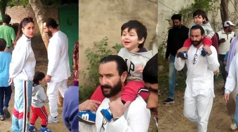 Taimur Ali Khan Enjoying His First Village Trip With Papa Saif Ali Khan And Mom Kareena Kapoor